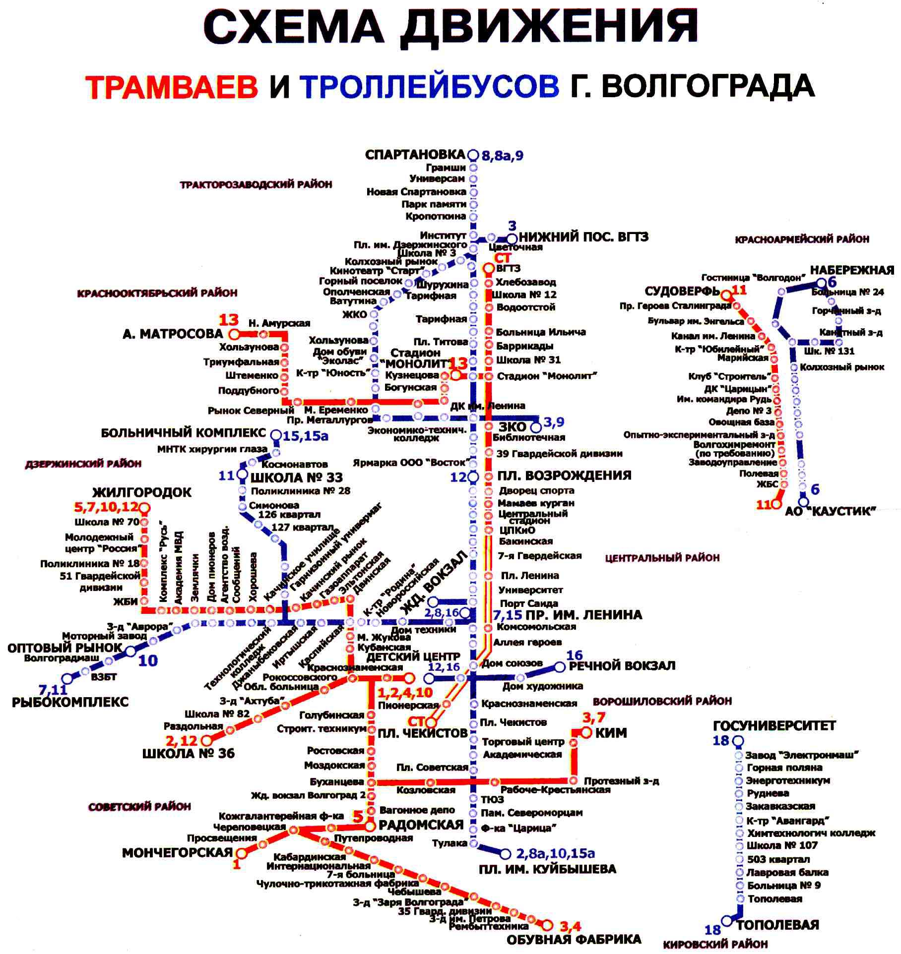 Троллейбус екатеринбург схема маршрутов